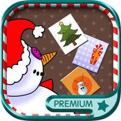 创建圣诞问候 - 设计圣诞卡片圣诞节和新年 - 高级 1