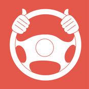 如何学习驾驶汽车 - 学习驾驶 1.2