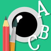 写字画画的照片编辑器 - 插入 文本和涂鸦在你的形象 1