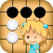 五子棋-儿童版 5.1