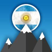 巴塔哥尼亞 阿根廷旅游攻略、阿根廷 1.3