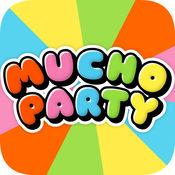 狂欢派对!