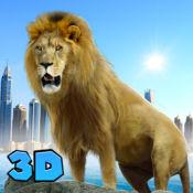 狮子在城市:捕食者攻击 1
