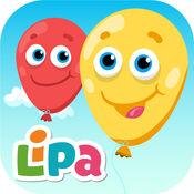 Lipa气球 1.3.7
