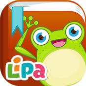 Lipa青蛙:数数的故事 1.0.4