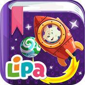 Lipa星球:太阳系的神