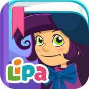 Lipa魔法师:真正胜利的故事 1.0.4