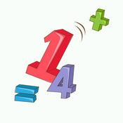 10以内幼儿学前算术  纯手动交互 2