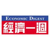 《經濟一週》香港財經週刊 3.3.2