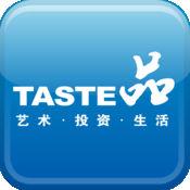 TASTE品杂志 HD...
