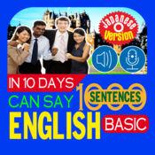 10日目に英語の1000句を話せる  3.1.1