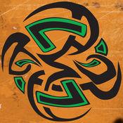 风格纹身 - 你准备的墨水吗:骷髅,龙,动物,掠食性动物,怪兽? 7