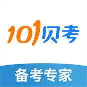 101贝考-考试专家,备考宝典(原91UP快学堂) 7.0.2