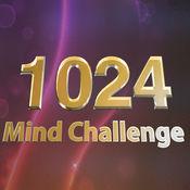 1024心灵的挑战...