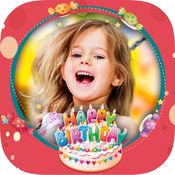 生日聚会相框为孩子们 1