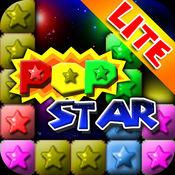 PopStar! 消灭星...
