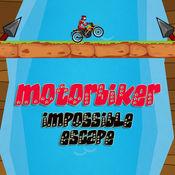忍者汽车骑自行车的人不可能逃脱 1.0.0