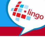 L-Lingo 学习印尼语 5.8