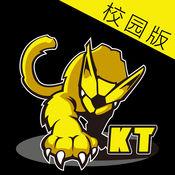 KT足球-校园专属版 3.8.3