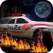 疯狂的警察追捕 - 玩最好的很酷的免费游戏 下载手机单主题