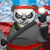忍者熊猫3 1