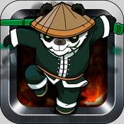 忍者熊猫 1.0.5