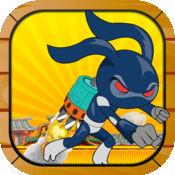 忍者兔宝宝Jetpack英雄使命-一位令人敬畏的玉红萝卜公主营