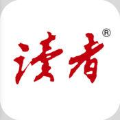 《读者》杂志官方版-中国人的心灵读本 9.7.1