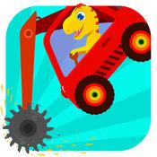 恐龙挖掘机 - 赛车和汽车儿童游戏总动员 1.0.6