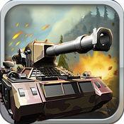 坦克威力 - 超强火力