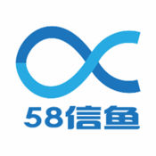 58信鱼 2.8
