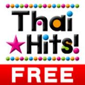 Thai Hits! (免费) - 最新泰国流行歌曲排行榜 1.1