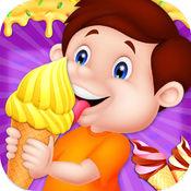 甜品冰淇淋工厂 - 烹饪冰淇淋游戏 1