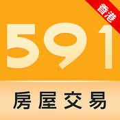 591房屋交易(香港),租屋、買樓、放盤就係快! 2.7.2