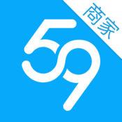 59store-商家版 2.8.0
