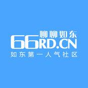 66如东论坛 3.0.0