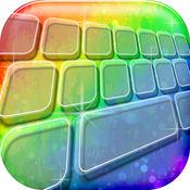 彩虹 键盘!  1