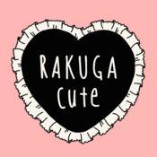Rakuga-cute -楽画cute- 5.72