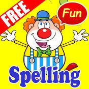 Spelling Words: 免费游戏儿童 1.1.0