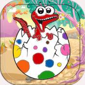 恐龙着色书 動物 遊戲 染色 兒童 教育 1.1.5
