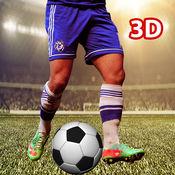 总理足球联赛 2017  -  真正的足球比赛 1