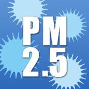 RATOC  PM2.5対応 ほこりセンサー 1.02.00