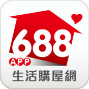 688生活購屋網APP 5.15