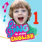 唱歌谣 学英文 1 3.1