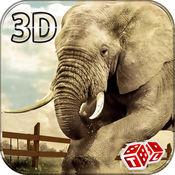 野生大象模拟器3D - 愤怒的动物的真实暴怒运行和摧毁一切