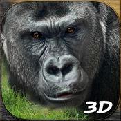 野生大猩猩袭击3D模拟器 1