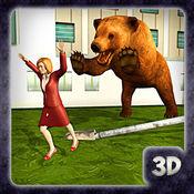 野生灰熊城市攻击智尊3D。 1