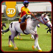 赛马 3D 模拟器-真正的德比郡和马术运动模拟游戏 1.0.4