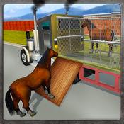野马转运卡车模拟2016年 1