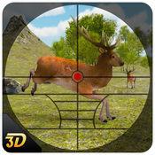 野生猎人3D - 真正的动物捕食的狩猎游戏 1.0.2